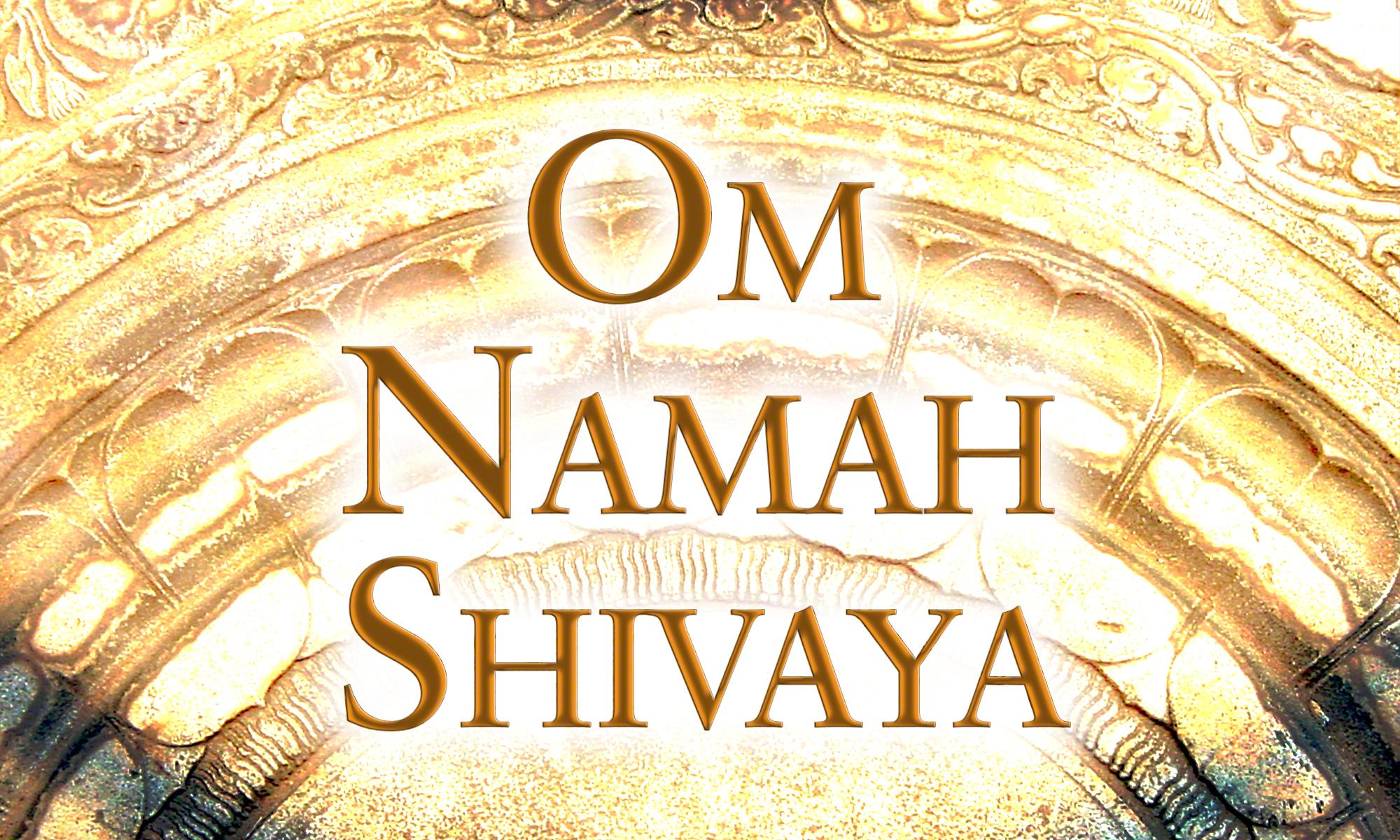 Om Namah Shivaya Panchakshara Mantra Lyrics