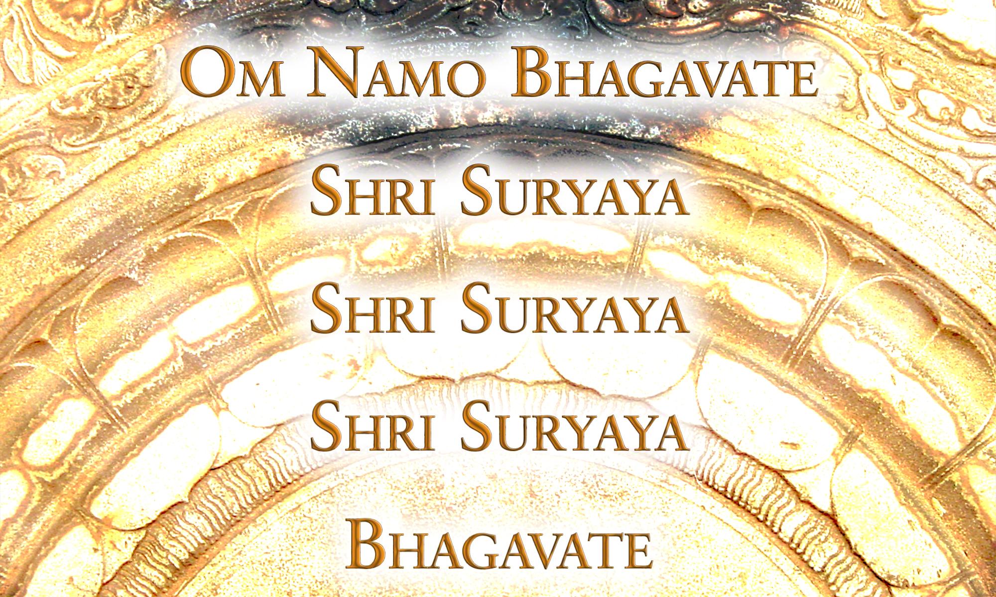 Om Namo Bhagavate Surya Mantra Lyrics