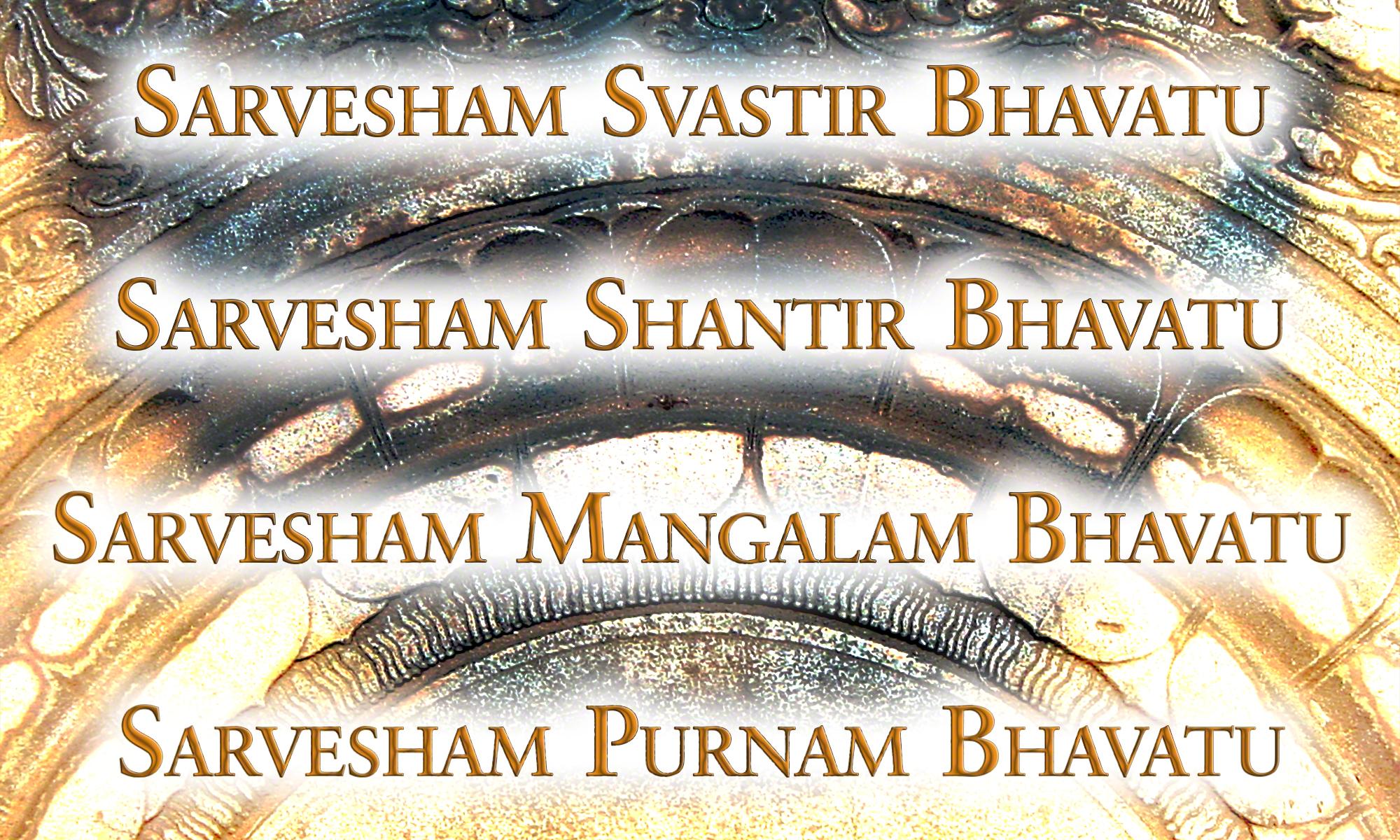 Sarvesham Shanti Mantra Lyrics