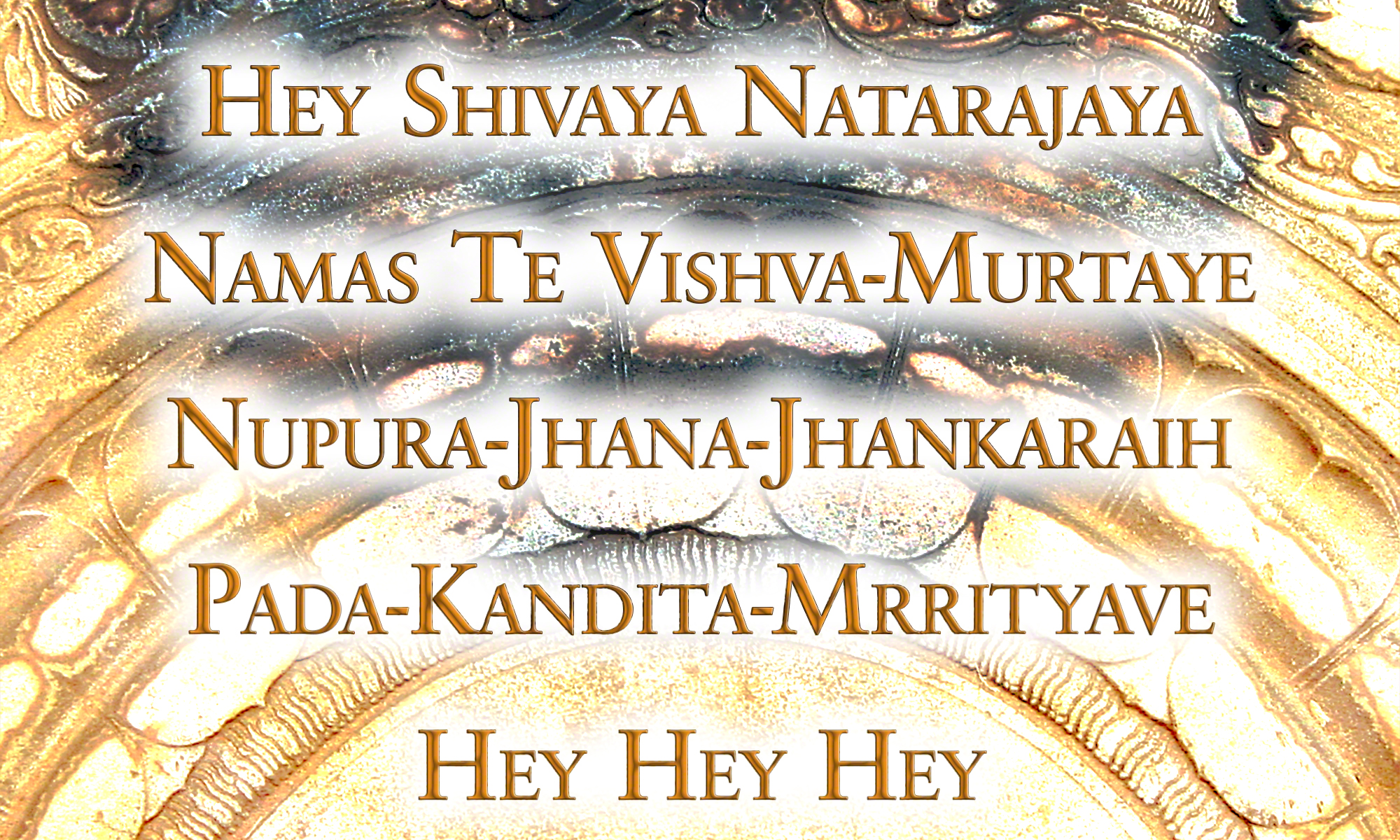 Hey Shivaya Shiva Mantra Lyrics