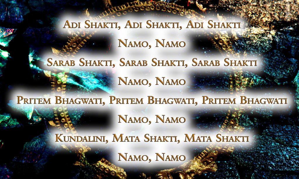 Adi Shakti - To the Love (Bhakti Mantra) Lyrics