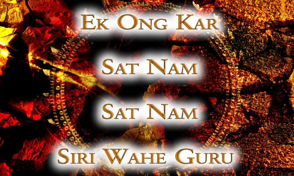 Ek Ong Kar Mantra Lyrics