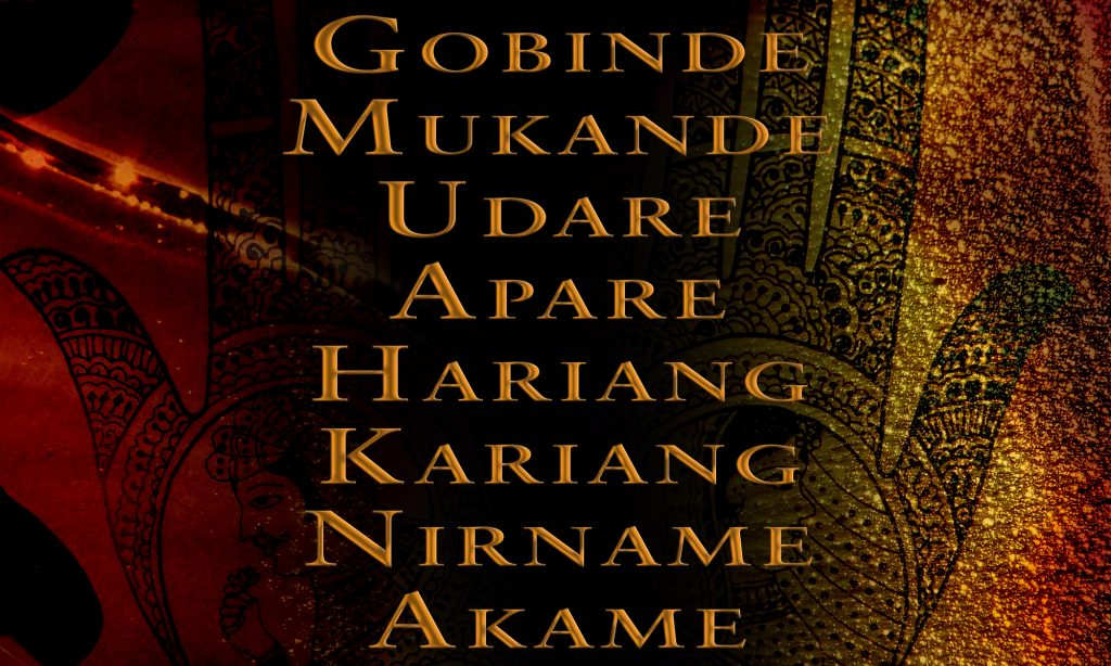 Gobinde - The Preserver (Gayatri Mantra) Lyrics