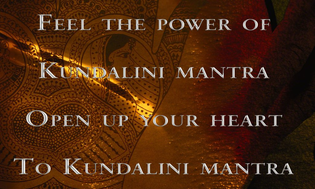 The Power of Kundalini Mantra (Kundalini Mantras Version) Lyrics