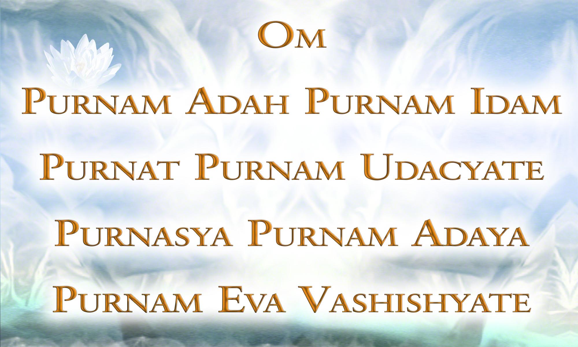 Om Purnam - Perfection (Shanti Mantra) by Canda & Guru Atman