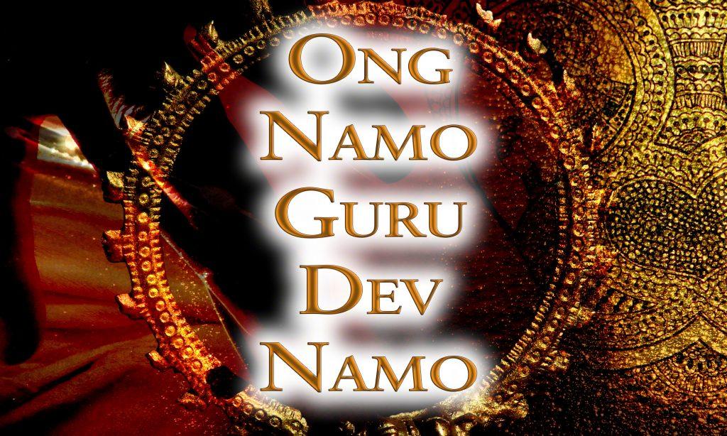 Ong Namo Adi Mantra Lyrics