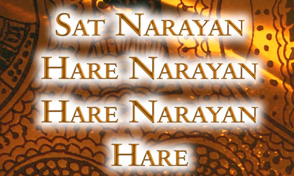 Sat Narayan - Happiness (Chotay Pad Mantra) by Canda & Guru Atman Lyrics